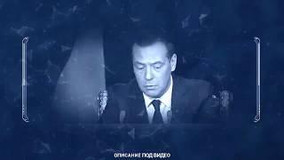 видео Финансовая система в России и основные направления её развития (1)