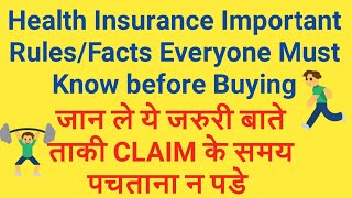 Health Insurance Important Rules/Facts Explained in Hindi - Deductible, Sublimits, Copayment, Claim