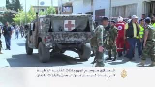 انطلاق مهرجانات لبنان رغم الهواجس الأمنية
