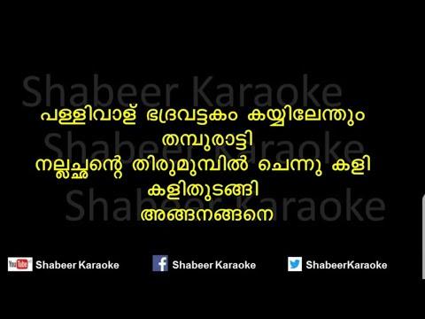 lyrics pallivalu bhadravattakam malayalam nadan pattukal