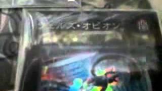 遊戯王  トレード提供 ウロボロス、トレミス、オピオン