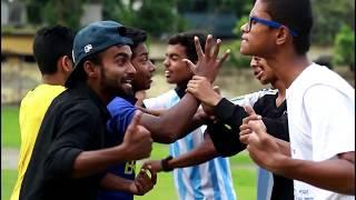 ব্রাজিল বনাম আর্জেন্টিনা | Brazil vs Argentina Bangla Funny Video