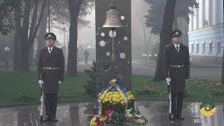 Ранковий церемоніал вшанування загиблих Українських героїв 10 листопада