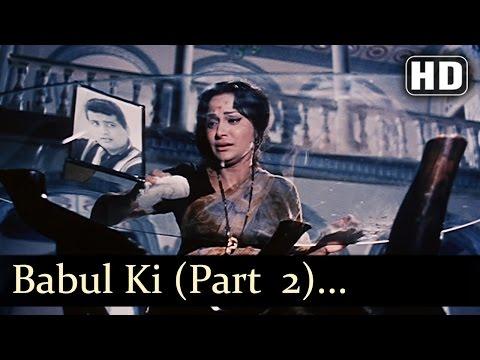 Babul Ki Duwayein II - Waheeda Rehman - Balraj Sahni - Neel Kamal - Old Hindi Songs - Mohd Rafi