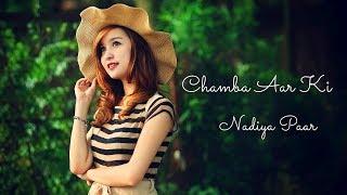Chamba Aar Ki Nadiya Paar Ringtone Download | Romantic Love Ringtone