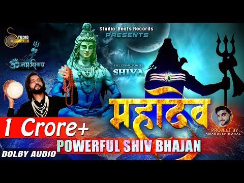 Powerful Shiv Bhajan - | Mahadev  | Om Namah Shivay | Baljinder | Studio Beats