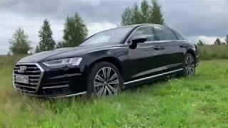 Ауди А8 - высокие немецкие технологии и наивысший комфорт. Мое мнение и обзор по итогу эксплуатации. / Видео