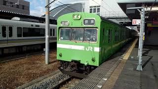 103系奈良線 木津駅発車