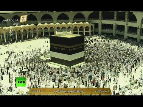 Muslim worshippers on annual Hajj to Mecca