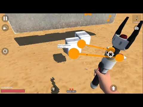 Обучение в игре TUB