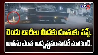 Narrow Escape : Most Luckiest People in the World | Viral Video | Medak | Tik Tok Videos | TV5 News