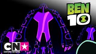 Бен 10: Світи прибульців | Плазма: Криза на Галван Б | Cartoon Network