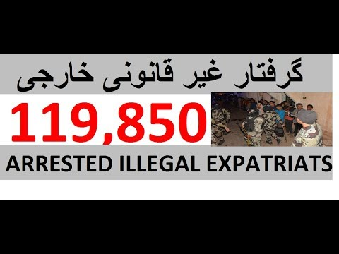 119,850 illegal expatriates arrest  :KSA