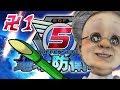卍1【地球防衛軍5】自衛隊見学にきたバーチャルおばあちゃん