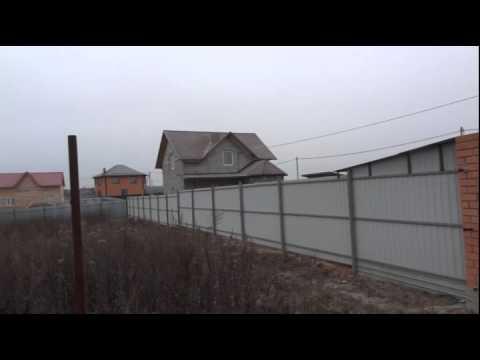 Участок для строительства дома с пропиской каширское шоссе