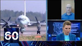 Израильский эксперт объяснил, почему Израиль бомбит Сирию. 60 минут от 18.09.18