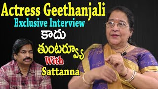 Actress Geethanjali About Her Life Story Exclusive Interview With Sattanna | SumanTv