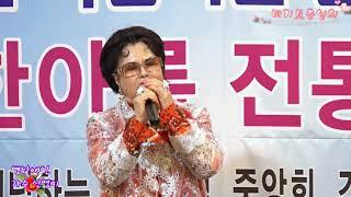 신영미 옛날애인(원곡 전부성) 배기모중앙회 신년회 뉴힐탑호텔 2018.1.28.