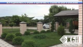 видео Единая городская база недвижимости – самые новые объекты от владельцев