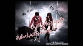 Ha Hogayi Galti Mujhse - Ek Galti