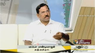 ADMK MLA Pandiya Rajan's explanation about the treatment meted out to Stalin during swearing-in