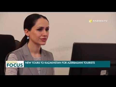 Қазақстан мен Әзербайжан туризм саласындағы ынтымақтастықты дамытуда