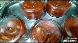 Dilimlenmiş damates konserve difrizde nasıl  saklanır iki çeşit tarif