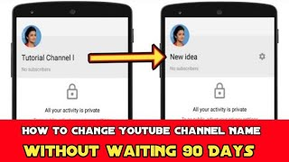 How to Change Youtube Channel Name Without Waiting 90 Days || Changed too recently ||