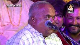 Jitubhai Dwarkawada JokesDayro 2015 Sarkhej Live Programme