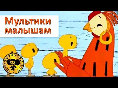 Сборники советских мультфильмов