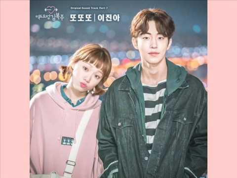 LEE JIN AH - Again Again Again [HAN+ROM+ENG] (OST Weightlifting Fairy Kim Bok Joo) | koreanlovers