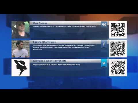 Я знаю пароль я вижу ананасиз YouTube · Длительность: 32 с  · Просмотры: более 5.000 · отправлено: 16-12-2015 · кем отправлено: Дана Шайда