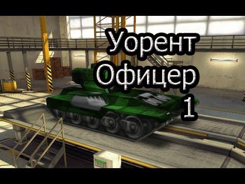 Стримы девушек танки