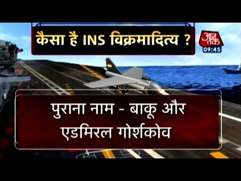 India's largest warship, aircraft carrier INS Vikramaditya