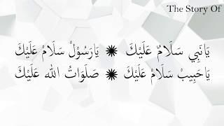 MAHALUL QIYAM Maulid Diba'i Al Barzanji Full Text