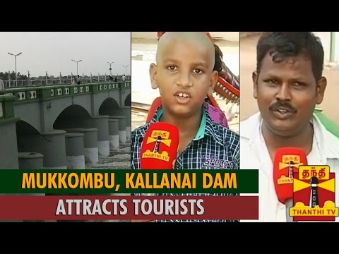 Places Like Mukkombu and Kallanai Dam Attracts Tourists - Thanthi TV