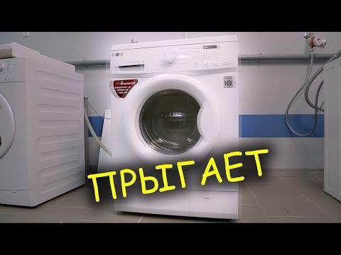 Как стиральная машина определяет дисбаланс