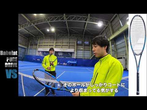 Babolat TennisPURE DRIVE VS初打ち@fellows SPORTS新浦安