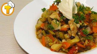 Овощное рагу с курицей. Пошаговый рецепт.