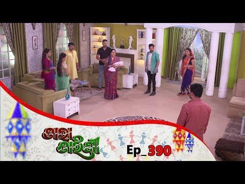 Tara Tarini | Full Ep 390 | 2nd Feb 2019 | Odia Serial - TarangTV thumbnail