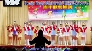 Publication Date: 2017-05-21 | Video Title: 2017 遊藝匯演