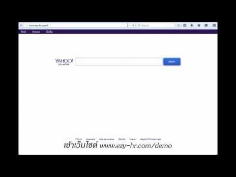 วิธีการ login เข้าสู่ระบบ (แบบ user)
