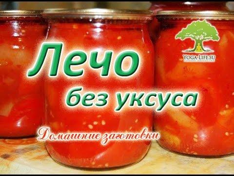 Рецепт салатов на зиму без болгарского перца
