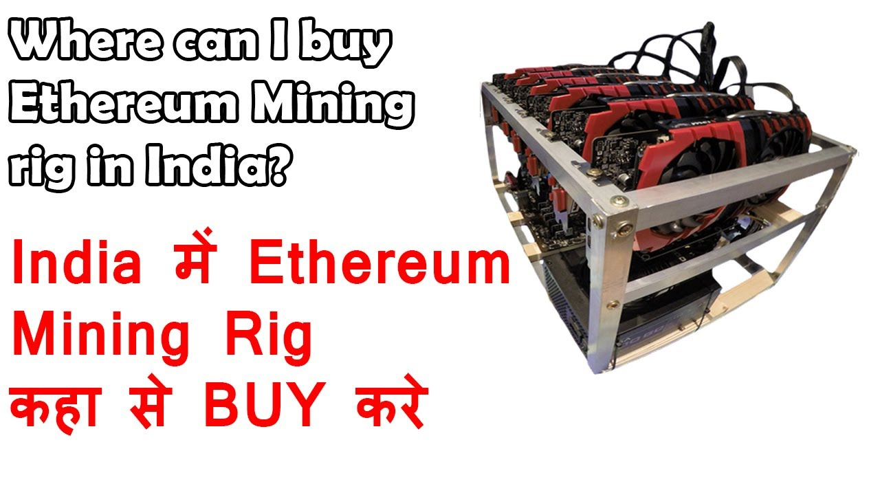 Buy ethereum mining rig india