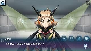 【シンフォギアXD】双翼のシリウス EP-5 新たなる力