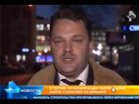 РЕН ТВ. Аварийное жилье России. 02.02.2017