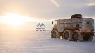 Строительство Бурлака для экспедиции. Екатеринбург, декабрь 2017