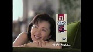 関西の懐かしいテレビコマーシャル(2000年12月)その2