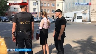 В Уфе судебные приставы выступили в роли «телохранителей» экс-дознавательницы МВД