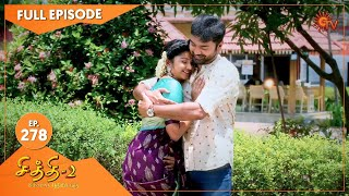 Chithi 2 - Ep 278 | 09 April 2021 | Sun TV Serial | Tamil Serial